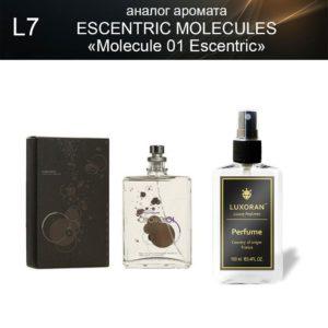 «Molecule 01 Escentric» ESCENTRIC MOLECULES (аналог) - Духи LUXORAN