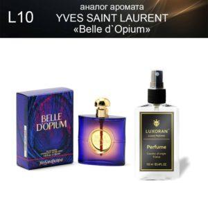 «Belle d`Opium» YVES SAINT LAURENT (аналог) - Духи LUXORAN