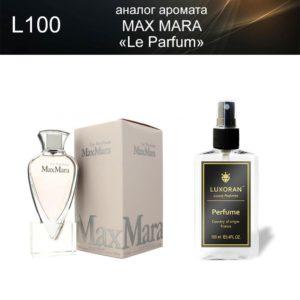 «Le Parfum» MAX MARA (аналог) - Духи LUXORAN