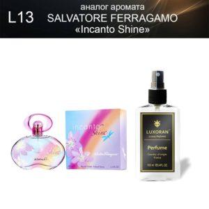 «Incanto Shine» SALVATORE FERRAGAMO (аналог) - Духи LUXORAN