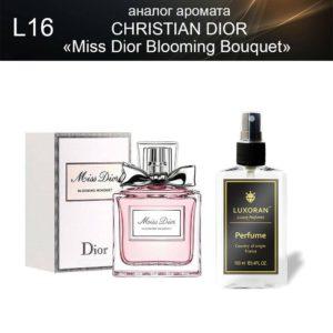 «Miss Dior Blooming Bouquet» CHRISTIAN DIOR (аналог) - Духи LUXORAN