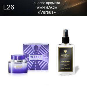 «Versus» VERSACE (аналог) - Духи LUXORAN