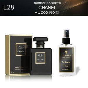 «Coco Noir» CHANEL (аналог) - Духи LUXORAN