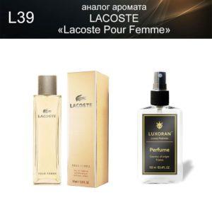«Lacoste Pour Femme» LACOSTE (аналог) - Духи LUXORAN