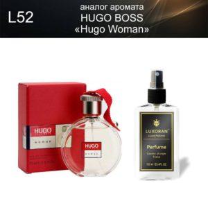 «Hugo Woman» HUGO BOSS (аналог) - Духи LUXORAN