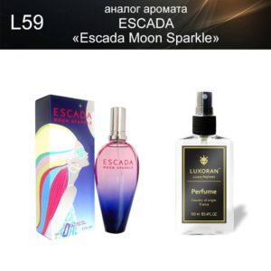 «Escada Moon Sparkle» ESCADA (аналог) - Духи LUXORAN