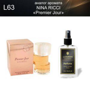 «Premier Jour» NINA RICCI (аналог) - Духи LUXORAN
