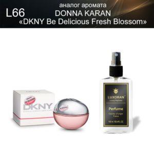 «DKNY Be Delicious Fresh Blossom» DONNA KARAN (аналог) - Духи LUXORAN