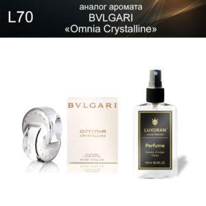 «Omnia Crystalline» BVLGARI (аналог) - Духи LUXORAN