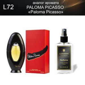«Paloma Picasso» PALOMA PICASSO (аналог) - Духи LUXORAN