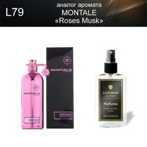 «Roses Musk» MONTALE (аналог) - Духи LUXORAN