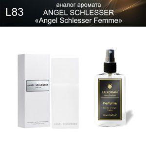 «Angel Schlesser Femme» ANGEL SCHLESSER (аналог) - Духи LUXORAN