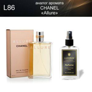 «Allure» CHANEL (аналог) - Духи LUXORAN