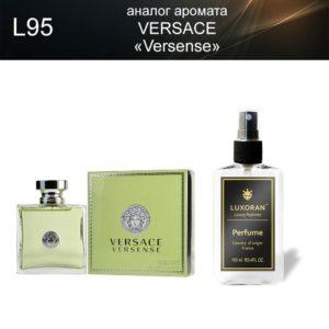 «Versense» VERSACE (аналог) - Духи LUXORAN