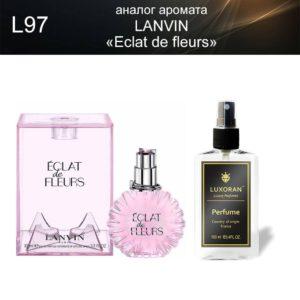«Eclat de fleurs» LANVIN (аналог) - Духи LUXORAN