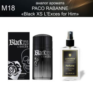«Black XS L'Exces For Him» Paco Rabanne (аналог) - Духи LUXORAN