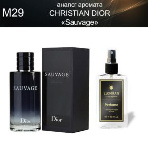 «Sauvage» CHRISTIAN DIOR (аналог) - Духи LUXORAN