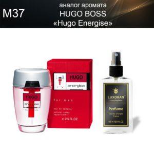 «Hugo Energise» HUGO BOSS (аналог) - Духи LUXORAN