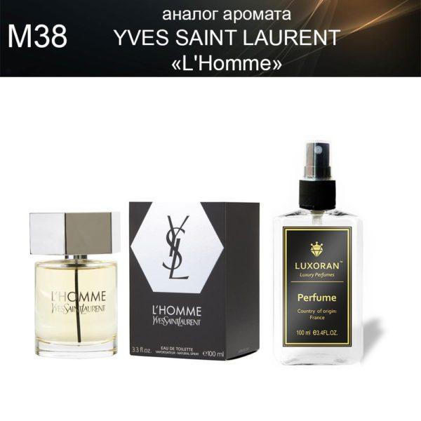 «L'Homme» YVES SAINT LAURENT (аналог) - Духи LUXORAN