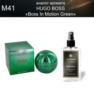 «Boss in motion green» HUGO BOSS (аналог) - Духи LUXORAN
