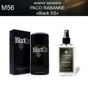 «Black XS» Paco Rabanne (аналог) - Духи LUXORAN
