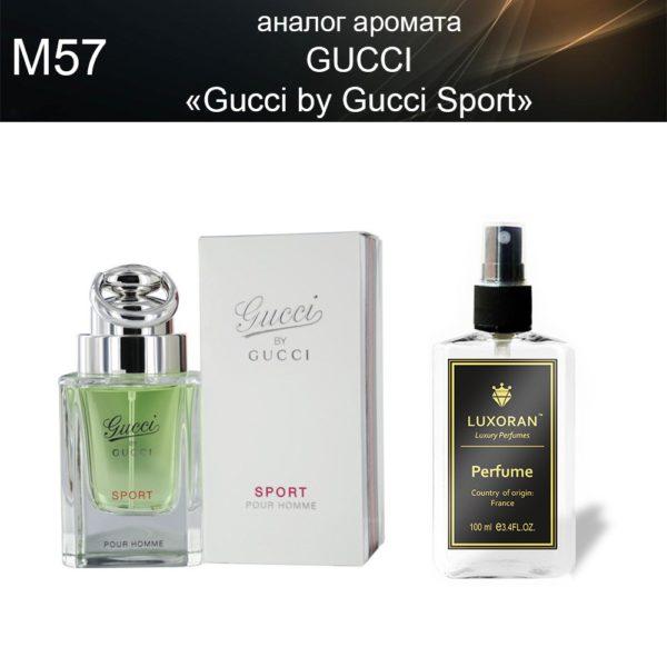 «Gucci by Gucci Sport» GUCCI (аналог) - Духи LUXORAN