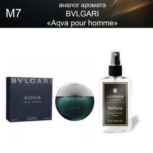 «Aqva pour homme» BVLGARI (аналог) - Духи LUXORAN