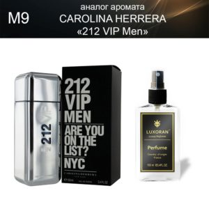 «212 VIP Men» CAROLINA HERRERA (аналог) - Духи LUXORAN