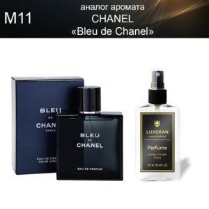 «Bleu de Chanel» Chanel (аналог) - Духи LUXORAN